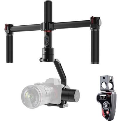 Picture of Moza Air 3-Axis Gimbal Stabilizer Kit with Thumb Controller